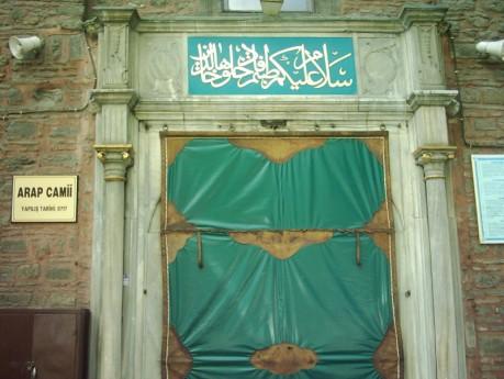 Arap Camii Kapısı