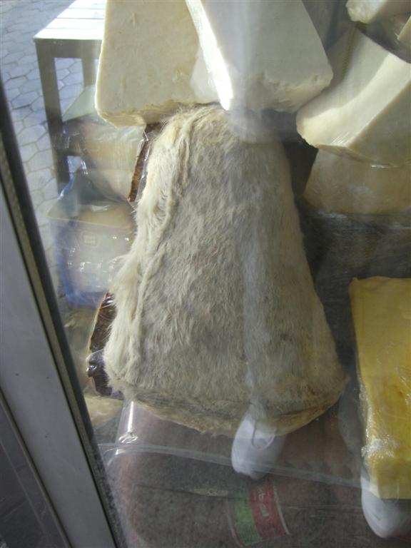 Tulum Peyniri Küçük Divle Tulumu,