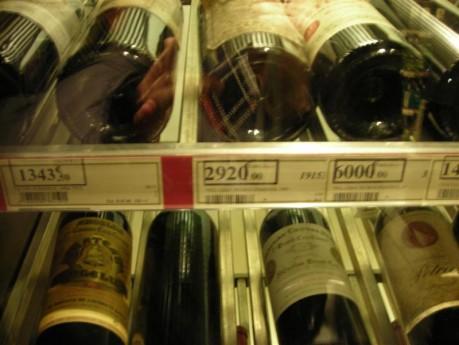 Bakma öyle, TL değil o rakamlar Euro :) Benim şişe ortalamam da 6.000 Euro :P